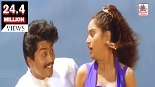 Nilave Nilave Sarigama Pathani HD Song | Periyanna | Suriya  நிலவே நிலவே