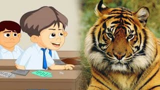 TINTUMON | KADUVA  |MALAYALAM ANIMATION STORY 2017 | LATEST ANIMATION FOR KIDS