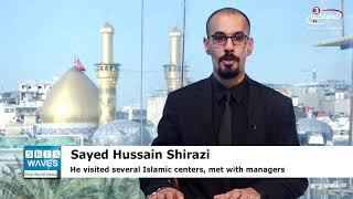 Activities by Sayed Hussain Shirazi in Kuwait