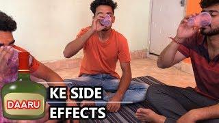 Daaru Ke Side Effects | HR13 Vines