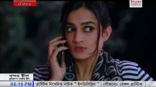ধারাবাহিক Natok in-discipline Part 24(Rtv২৪)  2/24/17
