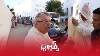 فبراير تيفي | برلماني يعتدي على الصحافيين أمام البرلمان