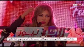 فلة الجزائرية  : هؤلاء إستغلوا إسمي و بيننا القضاء ؟
