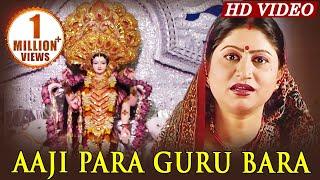 AAJI PARA GURU BARA ଆଜି ପରା ଗୁରୁବାର    Namita Agrawal    Sarthak Music