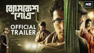 Byomkesh Gowtro (ব্যোমকেশ গোত্র) | Official Trailer | Abir | Sohini | Arjun | Arindam Sil | SVF