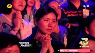 《我是歌手 3》第三季第11期抢先版 (3/4) I Am A Singer 3 EP11 Sneak Peek (3/4)【湖南卫视官方版1080p】20150313