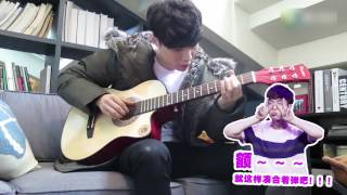 《求婚大作战》花絮:张艺兴弹吉他唱情歌 无形撩妹最为致命【东方卫视官方高清】