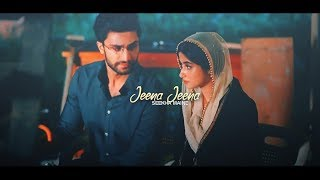 Asfandyar & Zubia || Jeena Jeena [Yakeen Ka Safar]