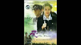 The Classic Ost-Me To You, You To Me