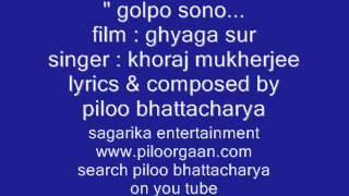 SONO SONO GOLPO SONO  MUSIC PILOO OR PILU BHATTACHARYA   FILM SONG