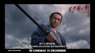 SWORD MASTER IN SG CINEMAS 15 DECEMBER 2016