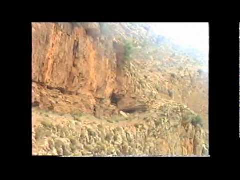 BENI SAID 1997