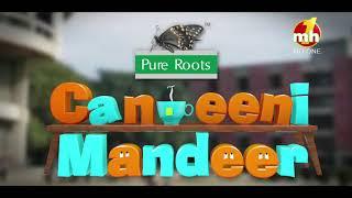 Canteeni Mandeer | SPSK Khalsa College Begowal, Punjab | Full Episode | MH ONE Music