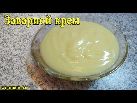 Как сделать крем простой рецепт