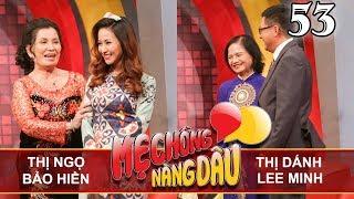 MẸ CHỒNG - NÀNG DÂU | Tập 53 UNCUT | Nguyễn Thị Ngọ - Bảo Hiền | Hồ Thị Dánh - Lee Minh | 170318 💛