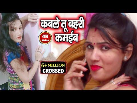 Xxx Mp4 इस विडियो को देखिये Pawan Singh Yadav कबले तू बहरी कमइबा ए राजा Bhojpuri Songs 2017 3gp Sex