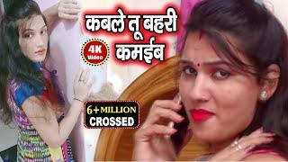 जवानी के पानी देवरु पियत बानी || Superhot Bhojpuri HD Video Song 2017 || Pawan Singh Yadav