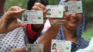 ১০ এপ্রিল থেকে শেষ ধাপে স্মার্ট কার্ড দিবে সরকার! how to get smart card