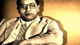 Ambedkar belongs to whom ? Watch ABP News' special show on Bhim Rao Ambedkar