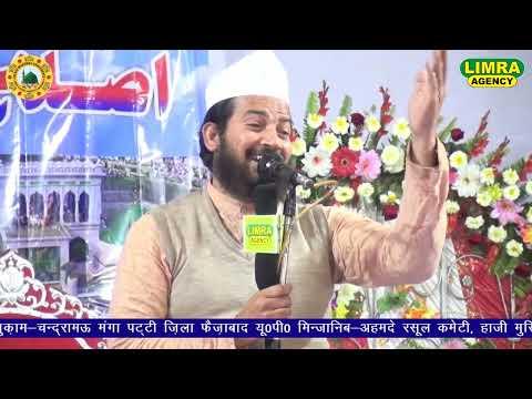 Xxx Mp4 Zainul Abdeen Kanpuri इस्लाहे मुआशरा कॉन्फ्रेंस 28 Feb 2019 Chandra Mau Faizabad HD India 3gp Sex
