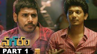 Nagaram Telugu Full Movie Part 1|| Sundeep Kishan,Regina Cassandra