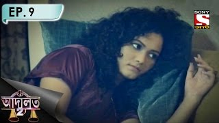 Adaalat 2 - আদালত-2 (Bengali) - Ep 9 - Accident Na Murder