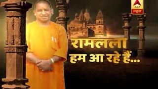 UP CM Yogi Adityanath to visit Ayodhya on May 31; Know all about it