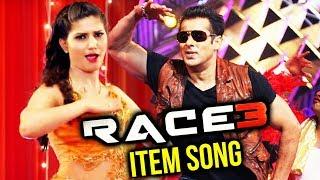 Salman के Race 3 में Sapna Chaudhary के ठुमके   धमाकेदार Item Song