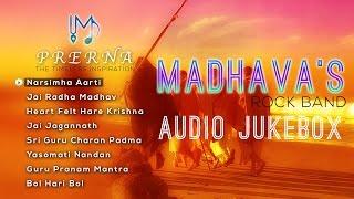 Madhavas KIRTAN   Jukebox   Prerna Album