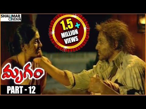 Xxx Mp4 Mrugam Telugu Movie Part 12 12 Adhi Pinnisetty Padmapriya Shalimarcinema 3gp Sex