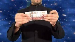 تعلم العاب الخفة ( اعادة شرح الورقة تتحول الى ورقة نقدية  ) free magic trick