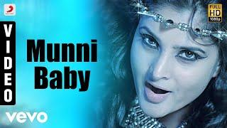 Nagabharanam - Munni Baby Video | Vishnuvardhan, Ramya