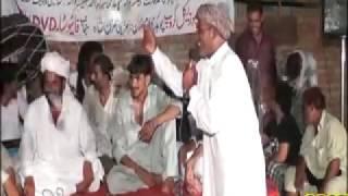 five star dvd dinga kharian gujrat punjabi desi songs tapee mahiye zemndarh group