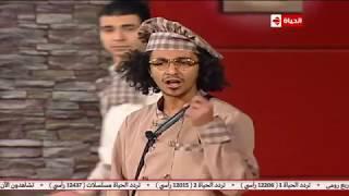 لما تتكلم مع واحد صاحبك وتبقي مش فاهم منه أي حاجة 😳😏