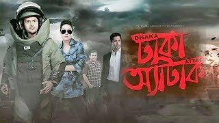 সময় টিভিতে বাংলা সিনেমা 'ঢাকা অ্যাটাক' টিম | Latest Bangla Movie | Dhaka Attack