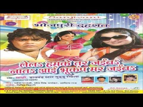 Xxx Mp4 Bhojpuri Hot Songs 2016 New Pike Saudike Pani Sakchi 3gp Sex