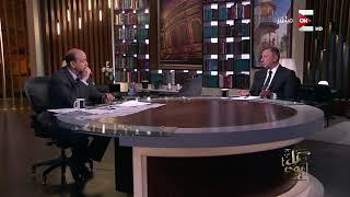 كل يوم - رد قوى من محمود الخطيب في مشكلة جوهر نبيل .. هنحقق فى الموضوع ومش هنعديه ؟