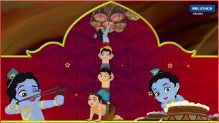 Krishna | Dahihandi Video | Hindi