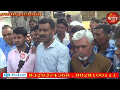 Xxx Mp4 Jbn Maharashtra News Jamner Madhe Band Bhima Koregaon Nishedh 3gp Sex