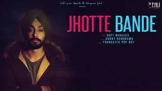 Jhotte+Bande+-+Gopi+Waraich+%28Full+Song%29+Latest+Punjabi+Songs+2018+%7C+Vehli+Janta+Records