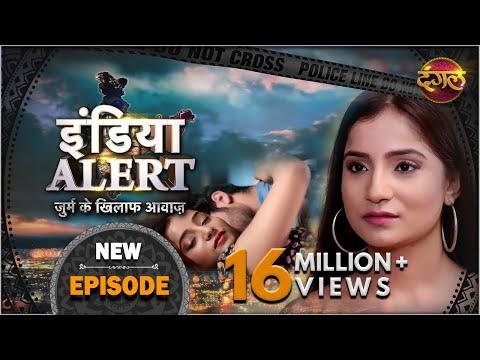 Xxx Mp4 India Alert Episode 126 Kinnar Ki Shadi किन्नर की शादी Dangal TV 3gp Sex