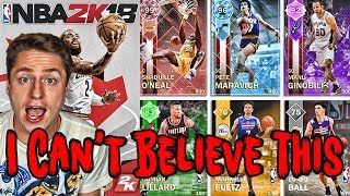 REACTING TO THE LEAKED NBA 2K18 MY TEAM NEWS!