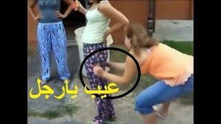 مواقف محرجة للبنات استهبال البنات اجنبيات 7 😂😂😂😄