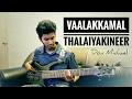 Vaalakkamal Ennai Thalayakkineer | Levi 3 | John Jebaraj | Bass Cover - Don Michael