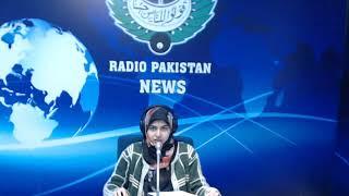 Radio Pakistan News Bulletin 1 PM  (18-01-2019)
