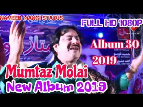Mumtaz Molai New Album 30 2019 || Full Song New Album 30 2019