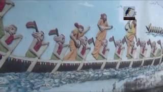 বগুড়ার নবাব প্যালেস ও পাখি জাদুঘর Nabab palace and bird museum in bogura