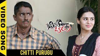 Naalo Okkadu Movie Songs - Chitti Purugu Video Song - Siddharth , Deepa Sannidi