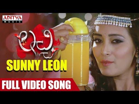 Xxx Mp4 Sunny Leon Full Video Song Lacchi Songs Jayathi Tejdilip Tejaswini Eeswar 3gp Sex