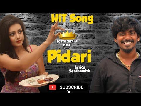 Xxx Mp4 Gana Sudhakar Pidari Song Gana Sudhakar New Song 2019 3gp Sex